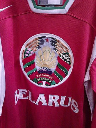 National emblem of Belarus - Emblem of Belarus on the jersey of its national ice hockey team