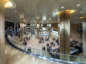 Ben Gurion Airport terminal 3 reception hall.jpg