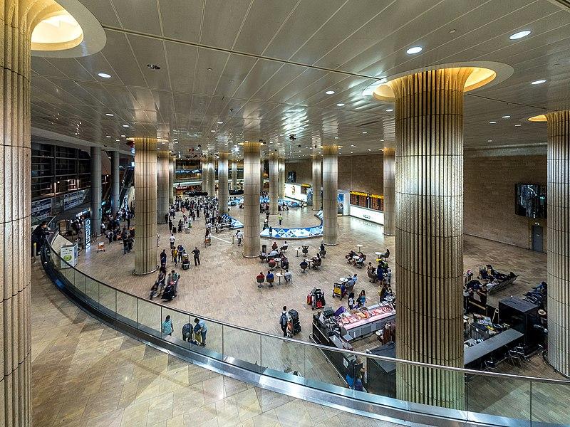Ben Gurion Airport terminal 3 reception hall.jpg