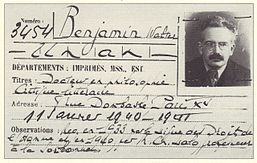 Walter Benjamin's membership card for the Bibliothèque nationale de France (1940).