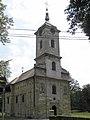 Beograd Topciderska crkva 5.JPG