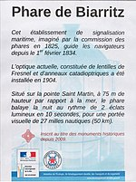 Biarritz-Notice Phare-20131227.jpg