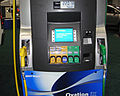 Biofuel dispenser for several ethanol and biodiesel blends WAS 2010 8953.jpg
