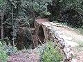 Birket el Arous Bridge - panoramio.jpg