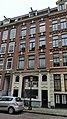 Blasiusstraat 58.jpg