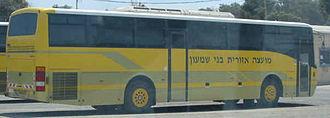 Bnei Shimon Regional Council - school bus