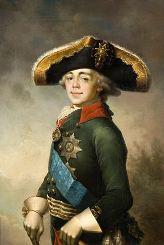 Paul I of Russia - Portrait of Paul I by Vladimir Borovikovsky, 1796.