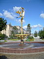 Bourganov Fountain Moscow.jpg