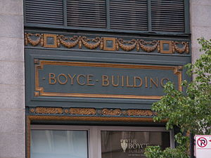 "William D. Boyce - Entrance to the ""Boyce Building"" at 500–510 North Dearborn Street, Chicago"
