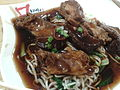 Braised Pork Ribs Noodle with Mushroom.jpg