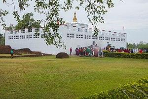 Maya Devi Temple, Lumbini - Image: Buddha Jayanti IMG 9123