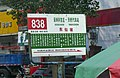 Bus stop sign of 838 at Dongxianpo (20180804153309).jpg