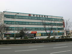 Busanjin Post office.JPG