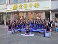 Buyei women in Zhenning Buyei and Miao Autonomous County, 12 June 2020i.jpg