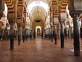 Córdoba Spain - Mezquita de Córdoba - Cathedral of Our Lady of the Assumption - Arches and Pillars.8 (18562559635).jpg