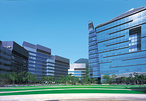 Smart city - Hong Kong Cyberport 1 and Cyberport 2 Buildings