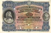 CHF100 3a front horizontal.jpg