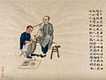 CHINESE MEDICINE; Foot Massage Wellcome V0018518.jpg