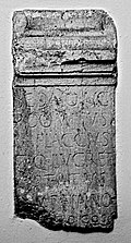 CIL III 11777, Chieming Germany.jpg
