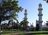 CMH Mosque.JPG