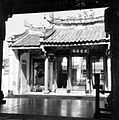 COLLECTIE TROPENMUSEUM Chinese tempel in de Tempelstraat TMnr 10015628.jpg