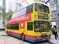 CTB 125 City One Shatin - Flickr - megabus13601.jpg