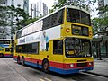 CTB 183 - Flickr - megabus13601.jpg