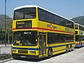 CTB 186 - Flickr - megabus13601 (4).jpg