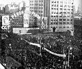 Cabildo Abierto del Partido Peronista - 1951.jpg