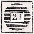 Cachet à barre n°21.jpg