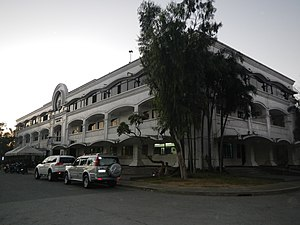 Cainta - Municipal Hall of Cainta.