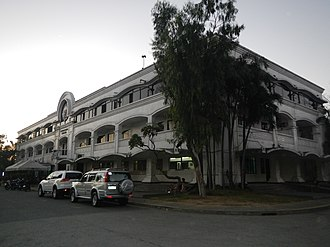 Cainta - Municipal Hall of Cainta.