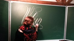 Податотека:Calligraphy demonstration at the Ukrainian Cultural Center in Tallinn, Estonia.webm