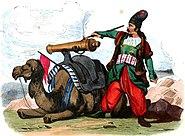 Canonnier Persan. Auguste Wahlen. Moeurs, usages et costumes de tous les peuples du monde. 1843