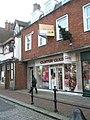 Card shop in the High Street - geograph.org.uk - 1604464.jpg