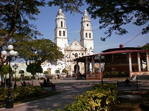Our Lady of the Immaculate Conception Cathedral, Campeche - Another View