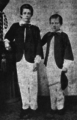Cecil Brown and younger brother Malcolm.png