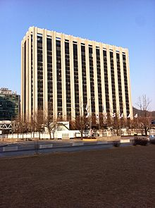 Central Government Complex (Main Building), Seoul (정부서울청사 본관).JPG