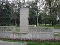 Centrs, Centra rajons, Rīga, Latvia - panoramio (49).jpg