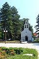 Cerkiew Wołoska w Cetinje 02.jpg
