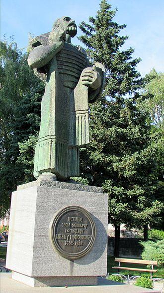 Ivan Crnojević - Statue in Cetinje.