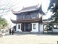 Changsha PICT1463 (1426090824).jpg