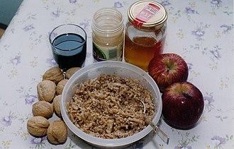 Charoset - Ashkenazi-style Haroset made from apples, walnuts, red wine and cinnamon