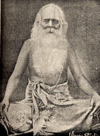 Chattampi Swamikal - Chattampi Swamikal
