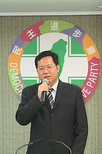 Cheng Wen-tsan at DPP press conference 2009-07.jpg