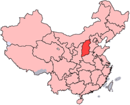 China-Shanxi.png