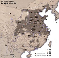 Commanderies of the Qin dynasty