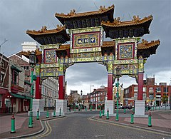 Chinese Restaurants In Birmingham Chinese Quarter