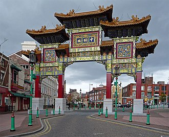 North West England - Liverpool Chinatown is the oldest Chinese community in Europe.