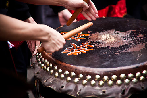 Chinese Drum (photo by Garry Knight)